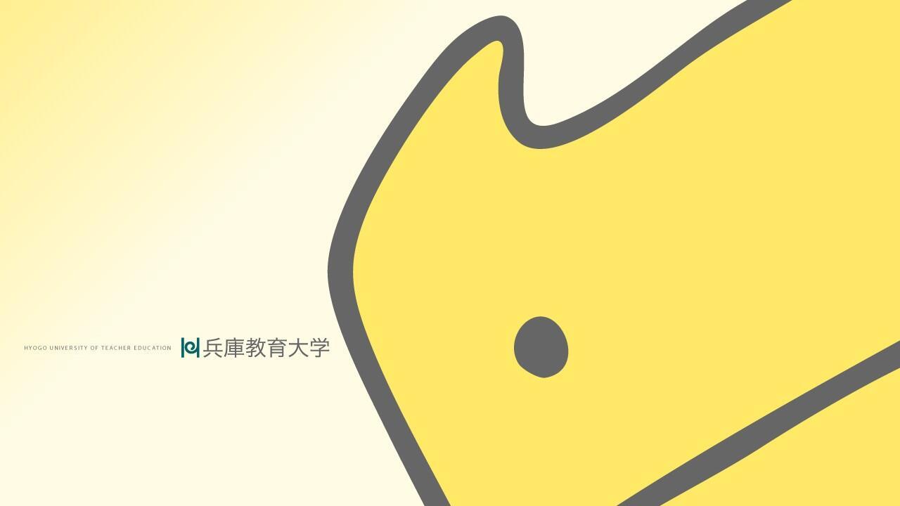 vg_05_hyochan_y.jpg