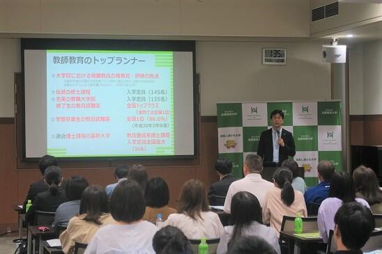 2020daigakuin_s_zentai.jpg