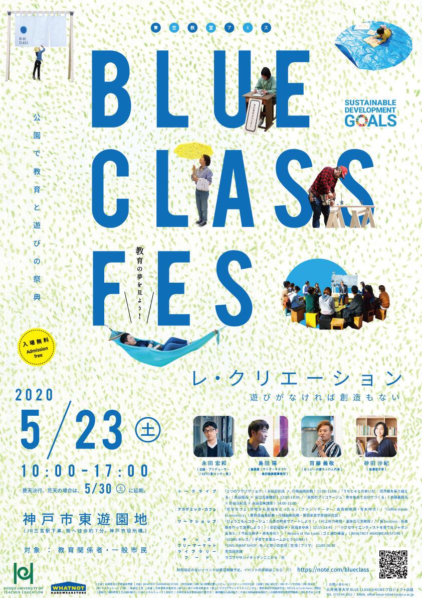 BC4_poster.jpg