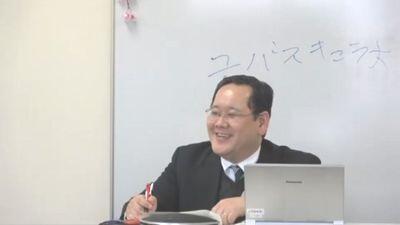 押田教務委員による説明_f.jpg