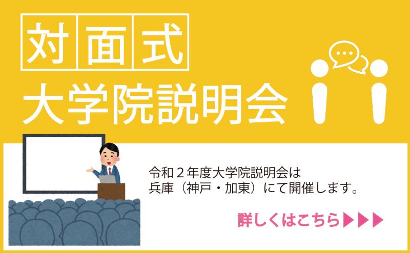 banner_webinfo_ver3.png