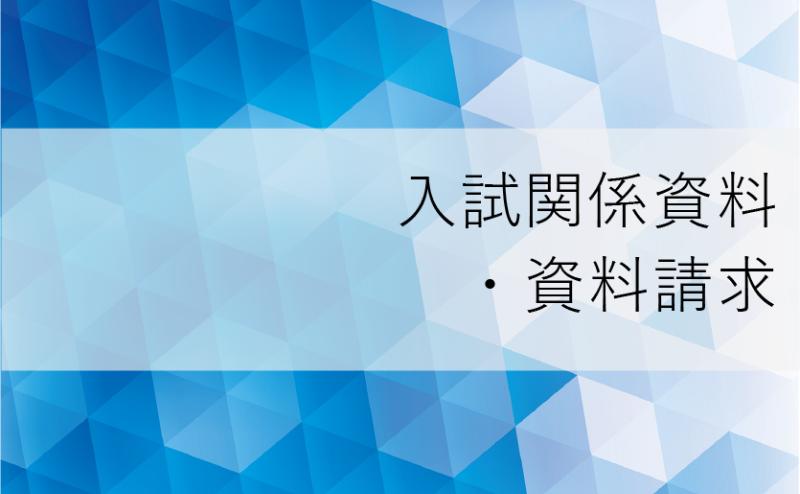 web_seikyu.png