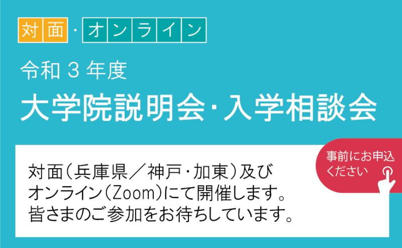 banner_webinfo.png