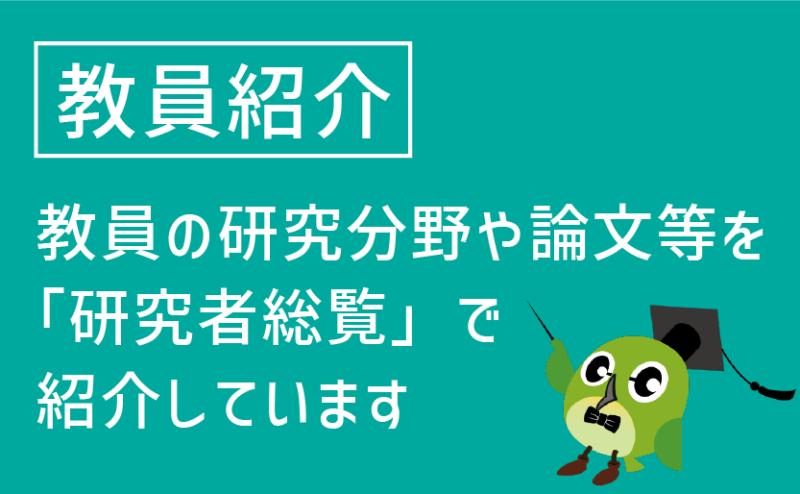 web_kyoin.png