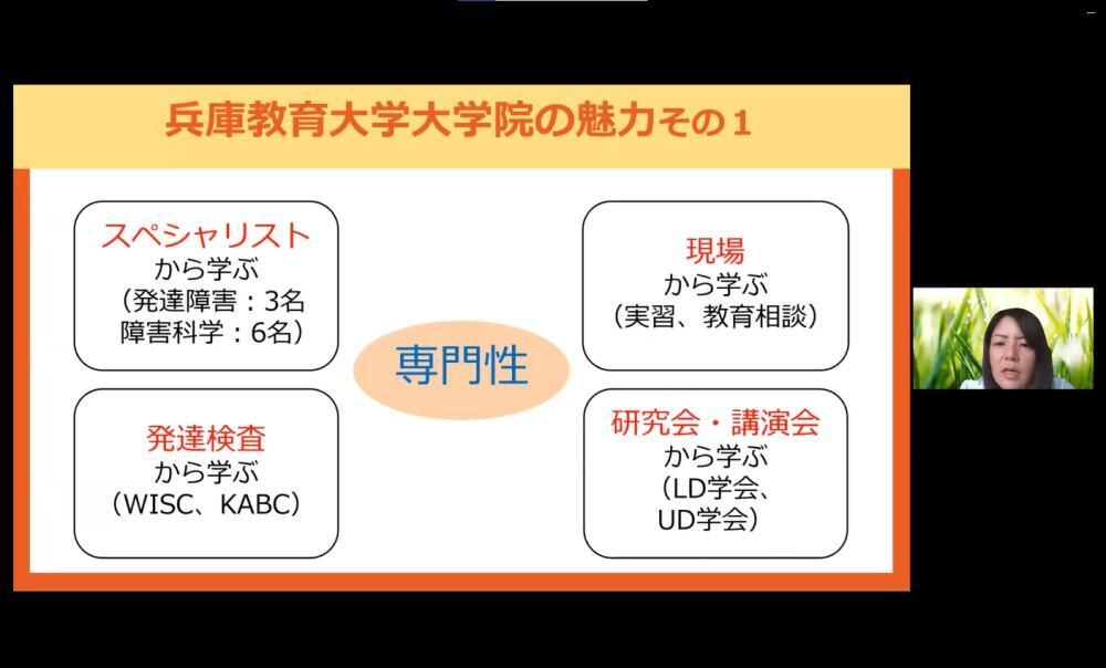 topics_20210508_03.jpg
