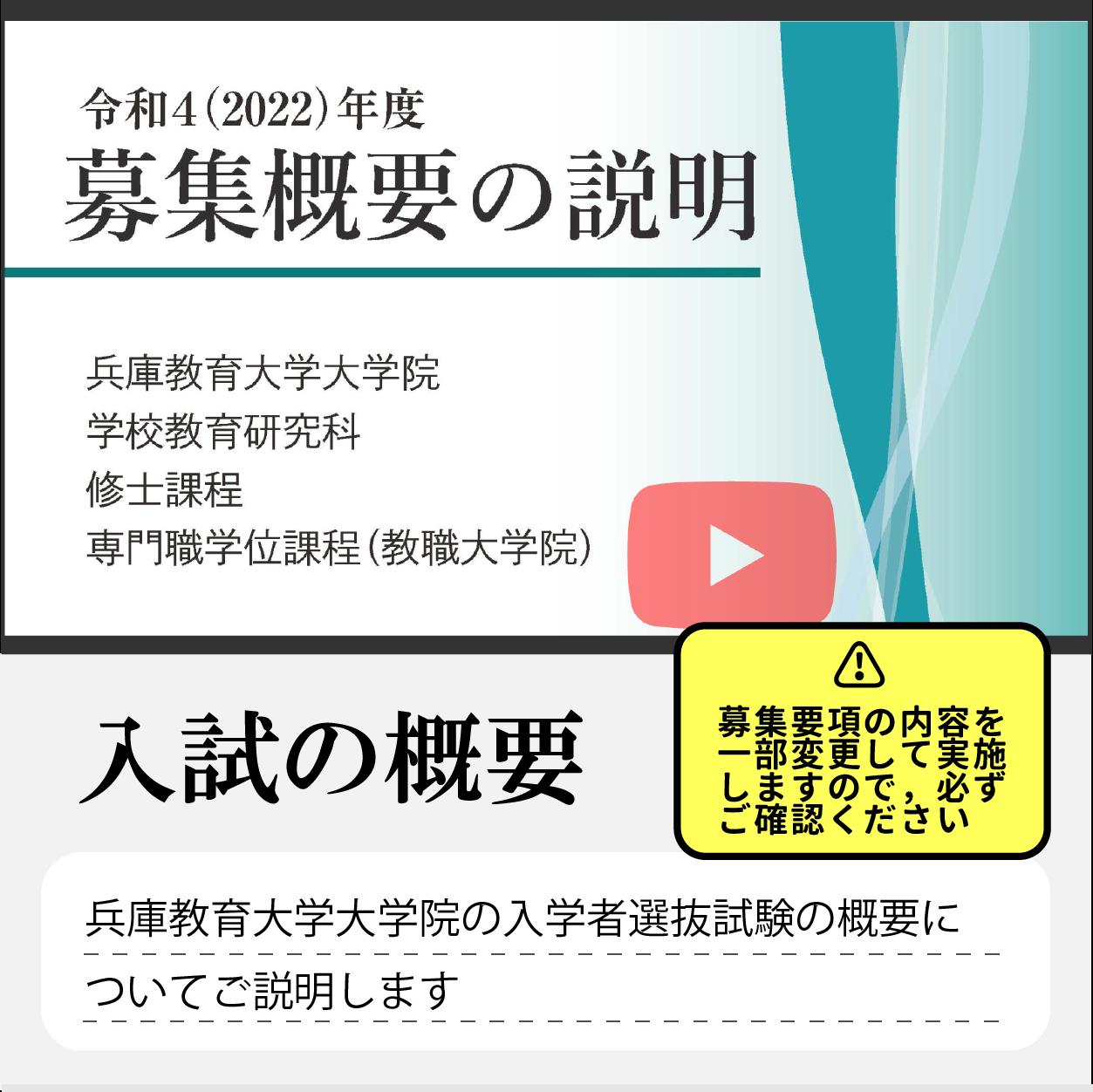 2021web_1_nyushi2.png