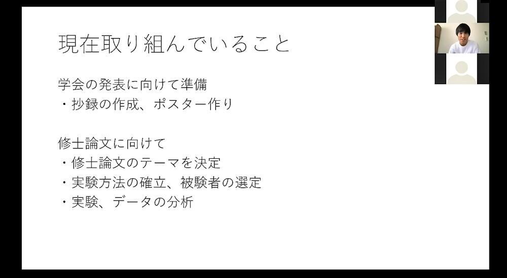 topics_20210529_01.jpg