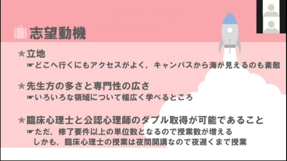 topics_0911_1.jpg