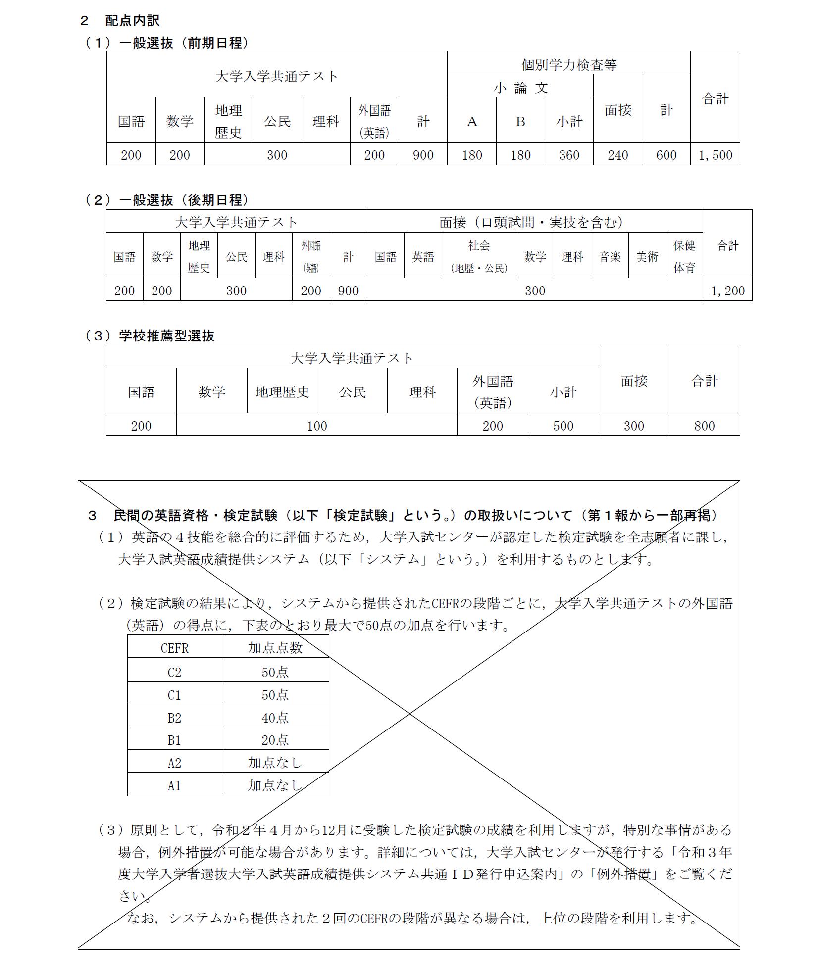 yokoku4-3.png