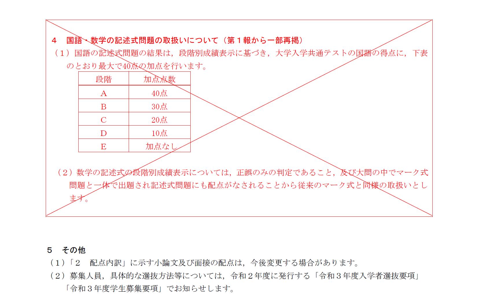 yokoku4-4.png
