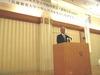 「第34回兵庫教育大学大学院同窓会総会・研究大会in山口」が開催されました