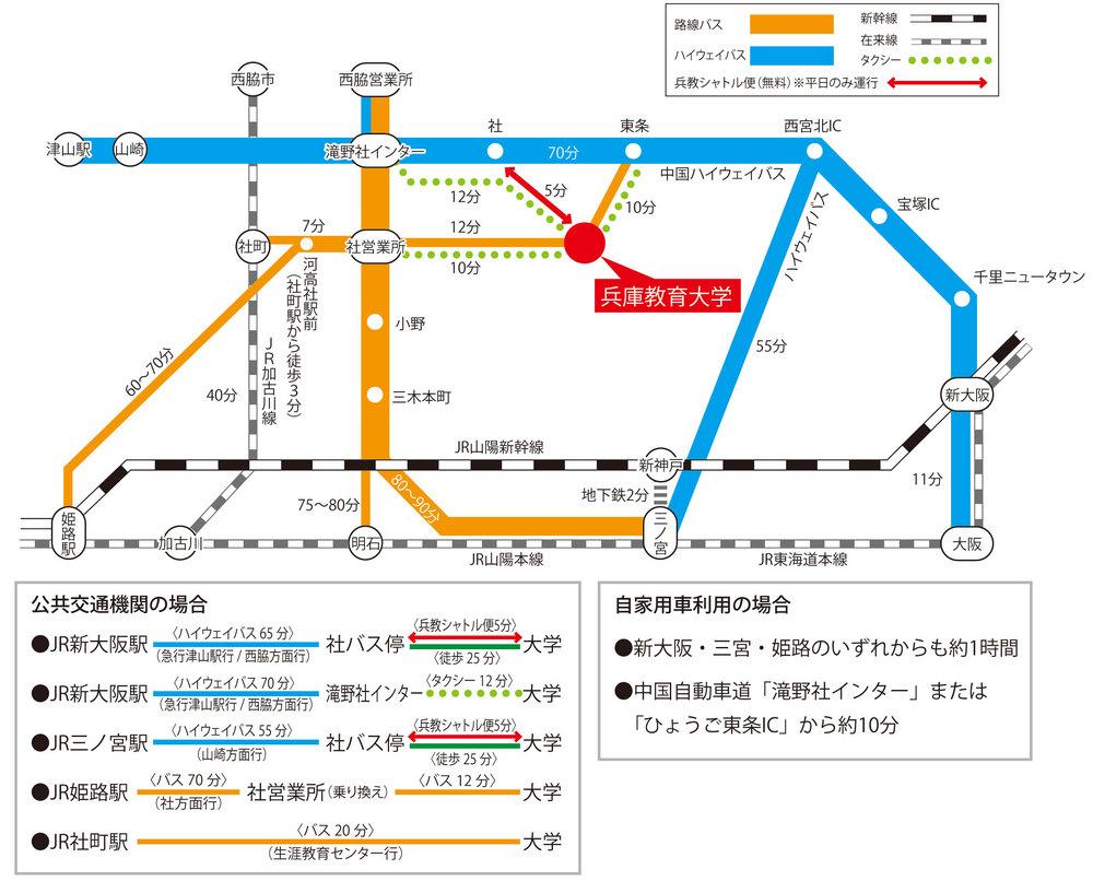 rosenzu20141208.jpgのサムネール画像
