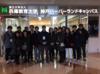 韓国大邱教育大学校大学院生の受入事業「日韓教育実習プログラム」を実施しました