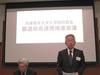 平成26年度大学院同窓会都道府県連携推進会議を開催しました