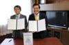 屏東大學(台湾)と大学間協定を更新しました