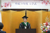大学院連合学校教育学研究科入学式を挙行しました