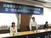平成28年度兵庫教育大学と大学院同窓会役員及び院生連絡協議会との懇談会を開催しました
