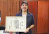 名須川知子理事・副学長に兵庫県から感謝状が贈呈されました