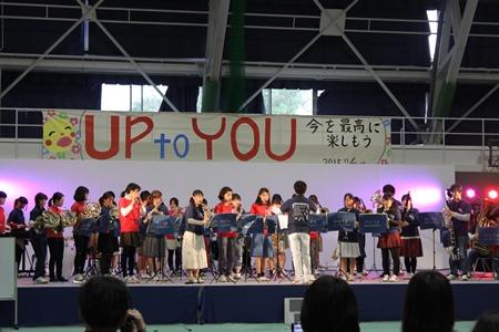 2015daigakusai_1.JPG