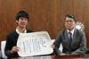 学校教育学部3年の多田実乘さん(代表),横山和可さんたちで構成する「兵庫子ども支援団体」が,読売新聞社「第10回よみうり子育て応援団大賞奨励賞」を受賞しました