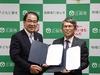 三田市と連携協力に関する協定を締結しました