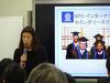 グローバル化推進教育リーダーコースの公開授業『国際バカロレア(IB)で子供たちに世界で生きる力を』を開催しました