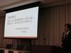 第6回兵庫教育大学アクティブ・ラーニング研究会を開催しました
