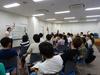 グローバル化推進教育リーダーコースが第1回『IES! Speaking!!』(猪名川町英語コミュニケーション能力育成研修会)を支援しました