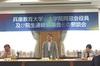 平成29年度兵庫教育大学と大学院同窓会役員及び院生連絡協議会との懇談会を開催しました