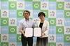 稲美町教育委員会と英語運用能力向上に資する連携協力に関する協定を締結しました