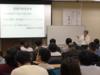 特別支援教育モデル研究開発室・発達障害支援実践コース共催の講演会を開催しました