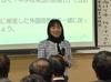伊丹市教育委員会との共催で小学校英語教育に関する特別講演会を開催しました