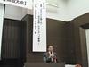 「第38回兵庫教育大学大学院同窓会総会・研究大会鳥取大会」が開催されました