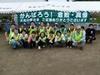 「倉敷市災害支援」に参加しました