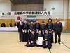 附属中学校剣道部が兵庫県中学校剣道新人大会で準優勝しました