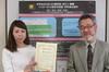 日本ストレスマネジメント学会第17回学術大会ポスター発表最優秀発表賞受賞