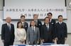 兵庫県立人と自然の博物館と連携協力に関する協定を締結しました
