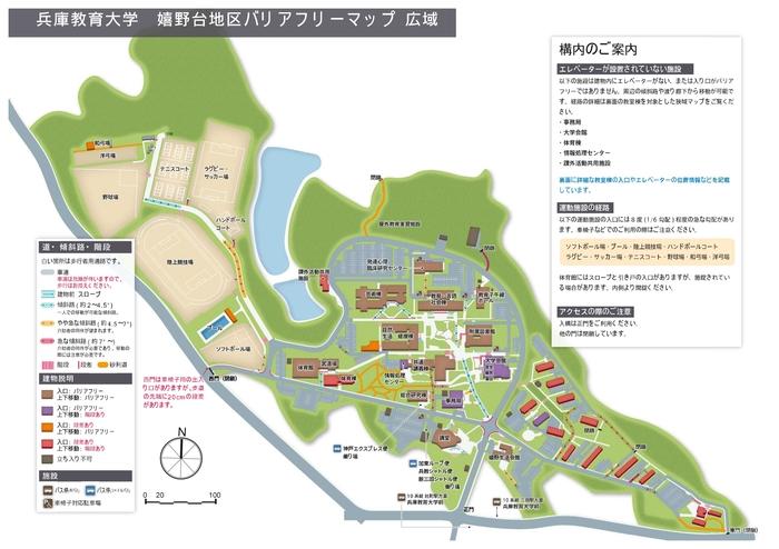 バリアフリーマップ広域_page-0001.jpg
