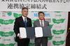 篠山市教育委員会と連携協力に関する協定を締結しました