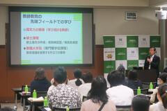 神戸ハーバーランドキャンパスにて大学院説明会を実施しました