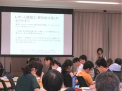 第12回兵庫教育大学アクティブ・ラーニング研究会を開催しました