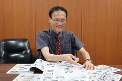 グローバル化推進教育リーダーコース福田浩三さんが第15回「プリントコミュニケーションひろば最優秀賞・理想教育財団賞」を受賞しました