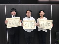 本学修了生及び教員が日本認知・行動療法学会「内山記念賞」を受賞しました