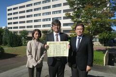 日本ストレスマネジメント学会第3回最優秀論文賞を受賞しました