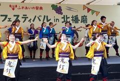 ふれあいフェスティバルin北播磨に本学の学生が参加しました