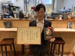 教育コミュニケーションコースの橋本和也さんが「令和元年度兵庫県技能顕功賞」を受賞しました