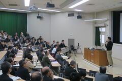 教員養成・研修高度化センター学内研修会を開催しました