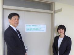 教員養成・研修高度化センターに先端教育研究開発コアを設置しました