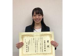 本学大学院博士課程学生が日本認知・行動療法学会内山記念賞を受賞しました