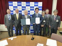 尼崎市教育委員会と連携協力に関する協定を締結しました